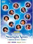 Live Video Neo Romance Starlight Christmas