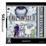 Ultimate Hits: Final Fantasy IV