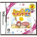 Dream Age Collection Best Cooking Mama 2