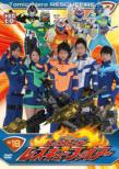 Tomica Hero Rescue Fire Vol.18
