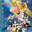 `95 Shougatsu Gekijouyou Animation Bishoujo Senshi Sailor Moon S Music Collection