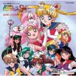 `96 Shougatsu Gekijou Animation Bishoujo Senshi Sailor Moon Supers Music Collection