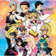Bishoujo Senshi Sailor Moon Sailor Stars Music Collection