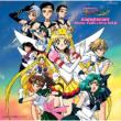 Bishoujo Senshi Sailor Moon Sailor Stars Music Collection Vol.2