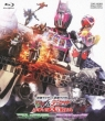 Masked Rider * Masked Rider W & Decade Movie Taisen 2010 Collector`s Pack