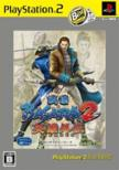 Sengoku Basara 2: Heroes: Playstation 2 The Best