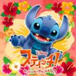 Stitch! Original Soundtrack