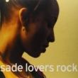 Lovers Rock (180gr)