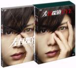 ���ڒT��EYE DVD-BOX