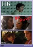 116 / lopCA / My First Kiss