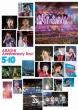 ARASHI Anniversary Tour 5�~10