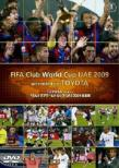 Toyota Presents Fifa Club World Cup Uae 2009 Soushuuhen