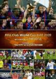 Toyota Presents Fifa Club World Cup Uae 2009 Soushuuhen