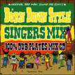 100%Jamaican Dub Plates Mix CD Burn Down Style -Singles Mix-