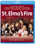 St.Elmo`s Fire