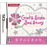 Tokimeki Memorial Girl's Side 3rd Story