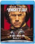 A Knights Tale