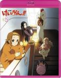 K-ON!! Vol.2 (Blu-ray Disc First Press Limited)