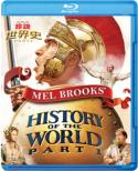 Mel Brooks`History Of The World Part 1