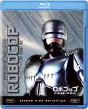 Robocop: The Director`s Cut