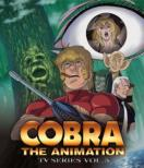 Cobra The Animation Cobra Tv Series Vol.5