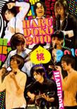 Haru Doko 2010-Momo- D-BOYS