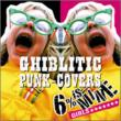 GHIBLITIC PUNK-COVERS