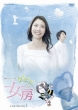 �Q�Q�Q�̏��[���S�� DVD-BOX 1