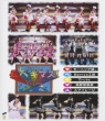 Hello! Project 2010 Winter Kachou Fuugetsu -Mobekimasu!-(Blu-ray)