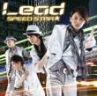 SPEED STAR�� KEITA ver. (+DVD)