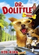 Dr.Dolittle: Million Dollar Mutts