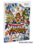 Dragon Quest Monster Battle Road Vitory