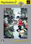 Shin Megami Tensei: Persona 3 FES: Playstation 2 The Best