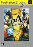 Shin Megami Tensei: Persona 4, Playstation 2 The Best
