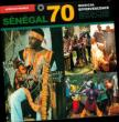 African Pearls: Senegal 70 -Musical
