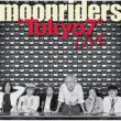 Archives Series Vol.06 Moonriders Live At Shibuya 2010.3.23 Tokyo7