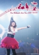 Kou Shibasaki Live Tour 2010-Love Para- Ko Shibasaki