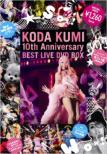 KODA KUMI 10th Anniversary BEST LIVE DVD BOX
