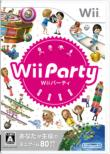 Wii Party (Software Only)