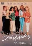Steel Magnolias