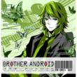ブラザーアンドロイド -03.ガイ-