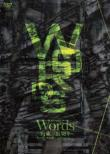 Words -Yakusoku/Uragiri-Subete.Ushinawareshi Mono No Tame...