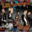 R.P.G.-Rockin' Playing Game (+DVD Limited Edition) SuG