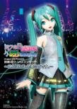 Miku No Hi Kanshasai 39's Giving Day Project Diva Presents Hatsune Miku Solo Concert-Konbanaha.