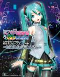 Miku No Hi Kanshasai 39' s Giving Day Project Diva Presents Hatsune Miku Solo Concert-Konbanaha.