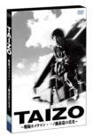 Taizo -Senjou Cameraman Ichinose Taizo No Shinjitsu-