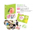 Momo Love!! No Cut Version DVD-BOX II (Standard Edition)