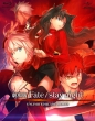 Fate/stay night�@UNLIMITED BLADE WORKS (Movie)[First Press Limited Edition] Blu-ray