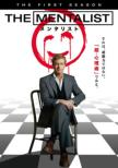 THE MENTALIST SEASON 1 Vol.1