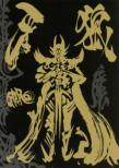 Emotion The Best Garo Tv-Series Dvd Complete Box